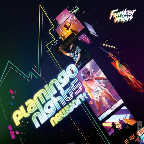 Flamingo Nights vol.2 New York (mixed by Funkerman)