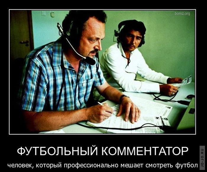 1291029907_demotivatory_33.jpg