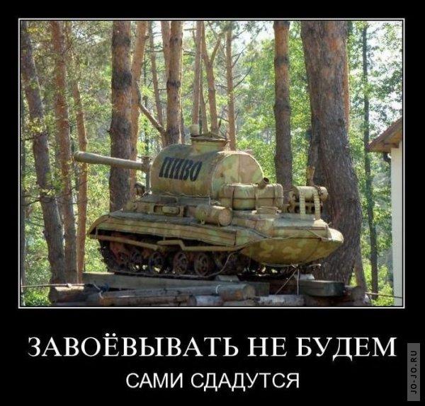 На Луганщине задержали корректировщика артиллерии террористов - Цензор.НЕТ 5413