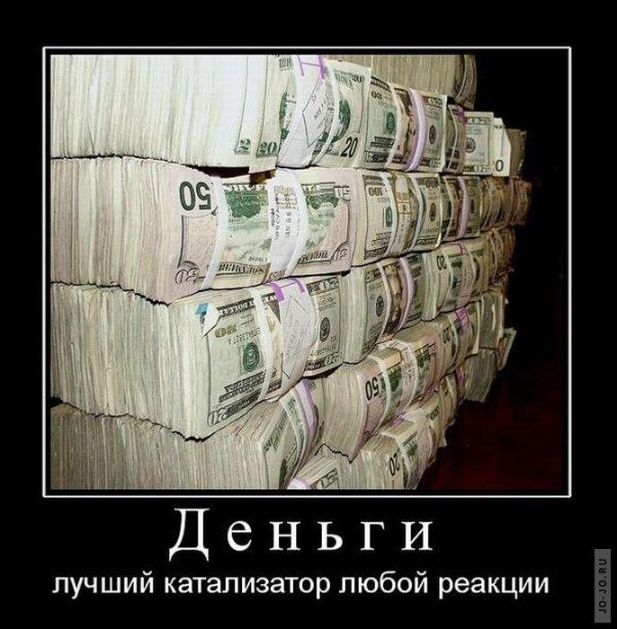 картинки на тему когда зарплата значительной степени она