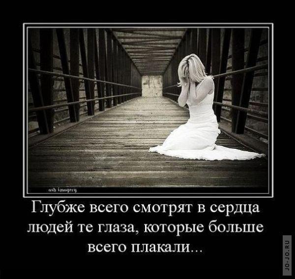 картинки о жизни измене любви будет