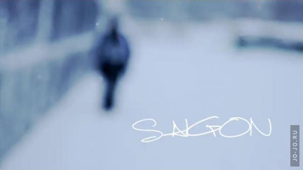 Saigon - It's Cold