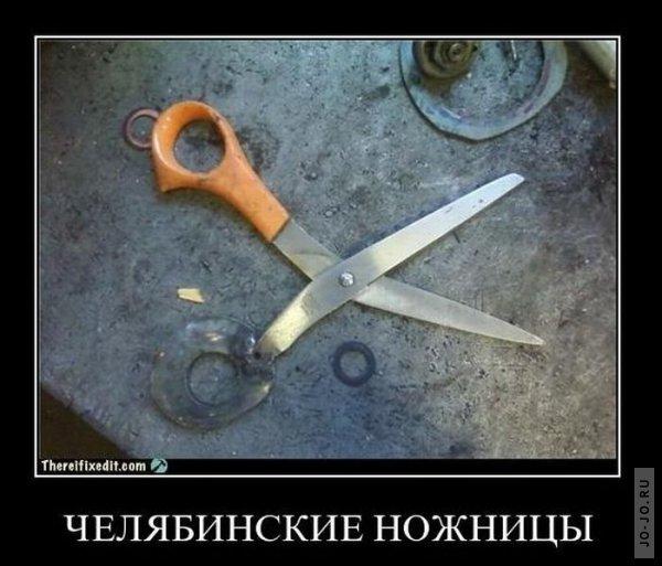 http://jo-jo.ru/uploads/posts/2011-01/thumbs/1295430897_demotiwl.jpg