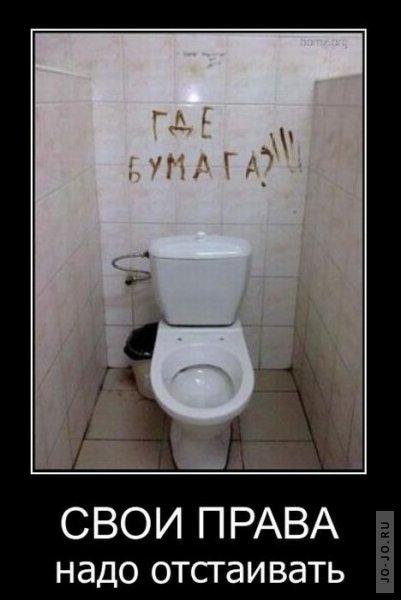 http://jo-jo.ru/uploads/posts/2011-01/thumbs/1296033609_demotivatory_11.jpg