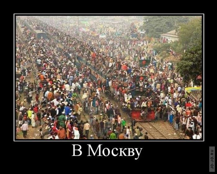 http://jo-jo.ru/uploads/posts/2011-03/1301468243_demotivatory_10.jpg