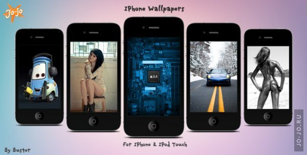 iPhone Wallpapers Pack №3