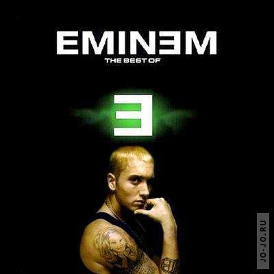 Eminem - The Best of Eminem