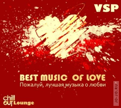 Best music of love (Vesna lounge) (12.04.2011)