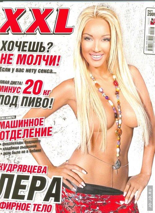 Российские звезды в порно журналах — img 15