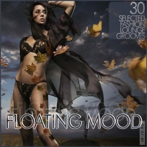 Floating Mood: Fashion Lounge