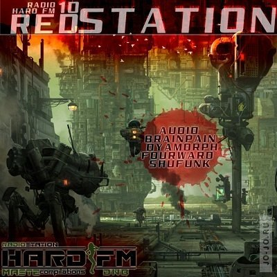Red Station 10