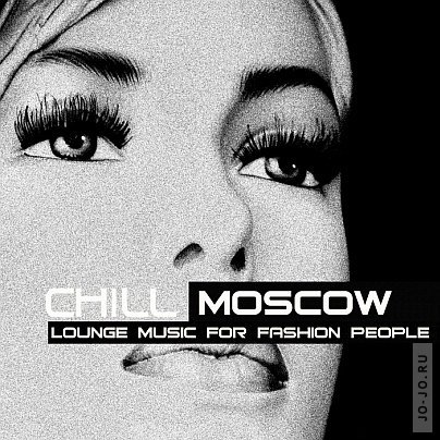 Chill Moscow
