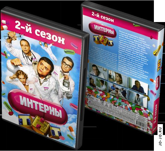 росийские сериалы