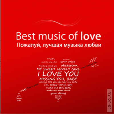 VSP - Best music of love (the love chillout mix 2)