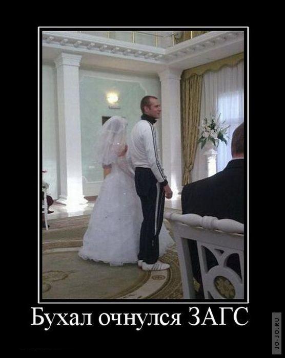 http://jo-jo.ru/uploads/posts/2011-06/1308724379_demotivatory_01.jpg