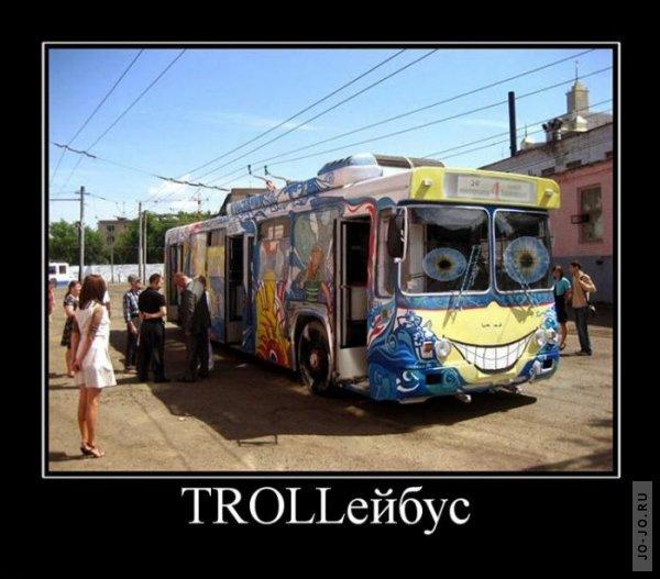 http://jo-jo.ru/uploads/posts/2011-06/thumbs/1308724325_demotivatory_03.jpg