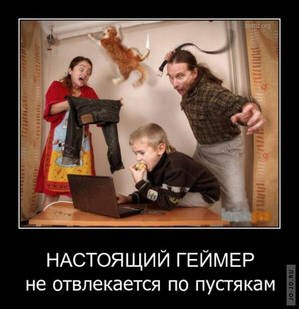 http://jo-jo.ru/uploads/posts/2011-06/thumbs/1308724393_demotivatory_23.jpg