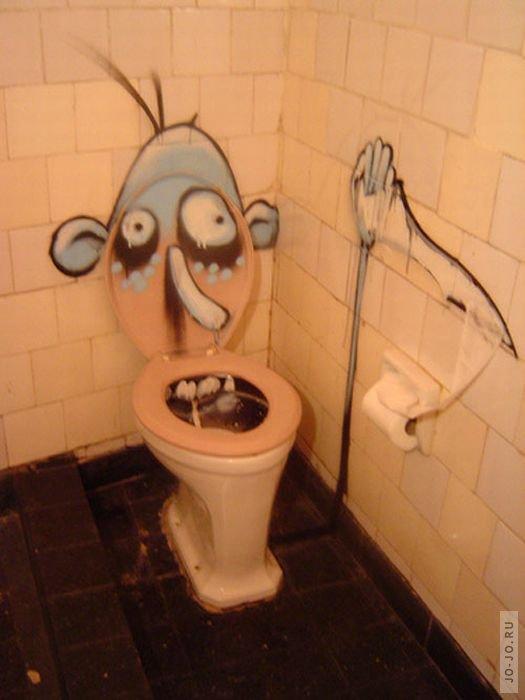 Надписью днем, приколы туалет картинки