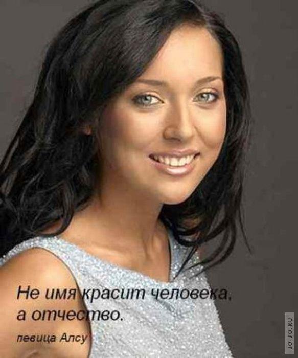 Mp3dot.ru - Картинки - Алсу.