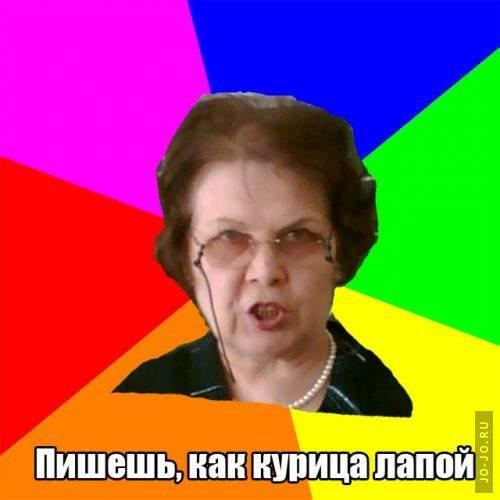 pisayut-v-shtanishki
