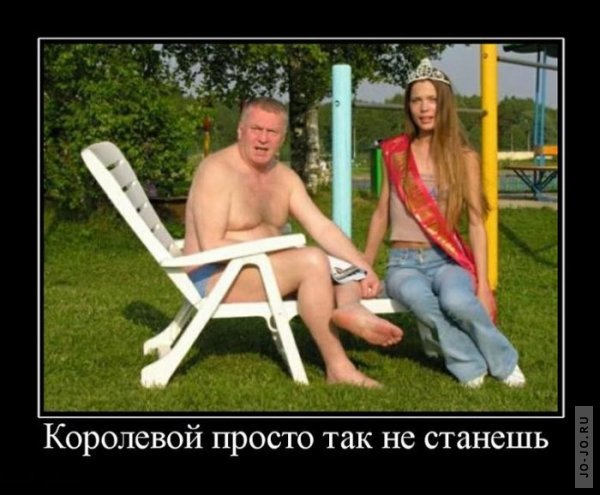 Кисо из сибирского городка Барнаул (13 фото)