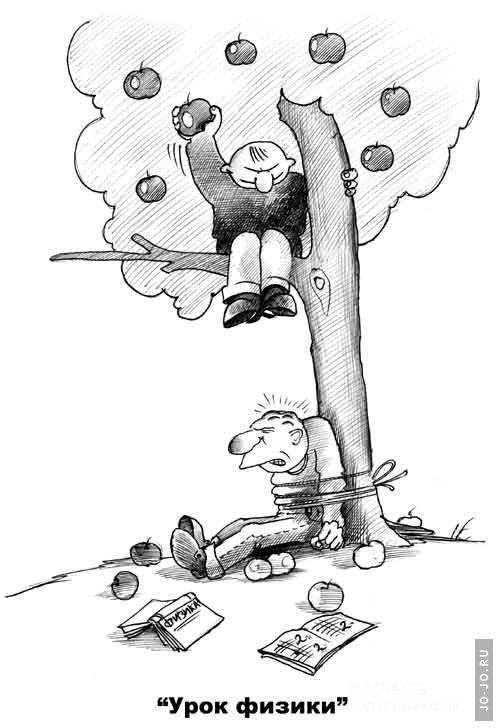 смешные рисунки карандашом о работе копирование бизнес уровня