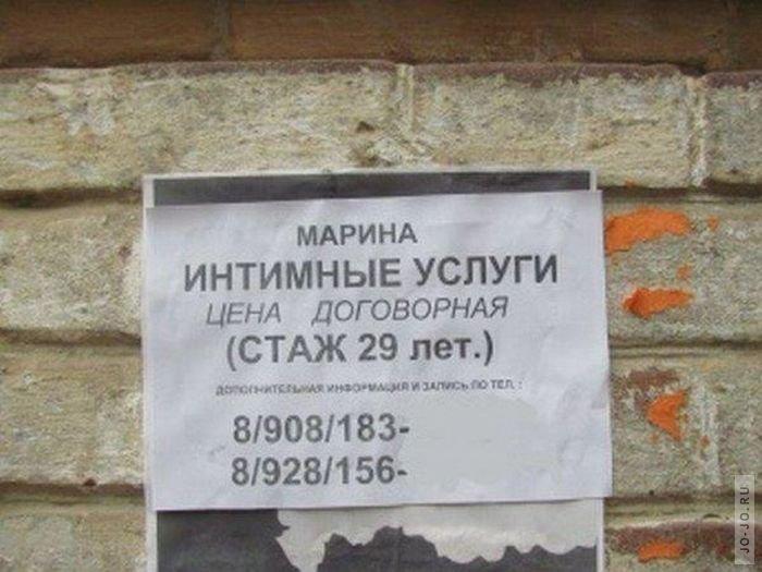 http://jo-jo.ru/uploads/posts/2011-09/1315552568_podborka_53.jpg