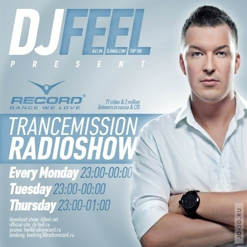 DJ Feel - TranceMission (2011-09-13)