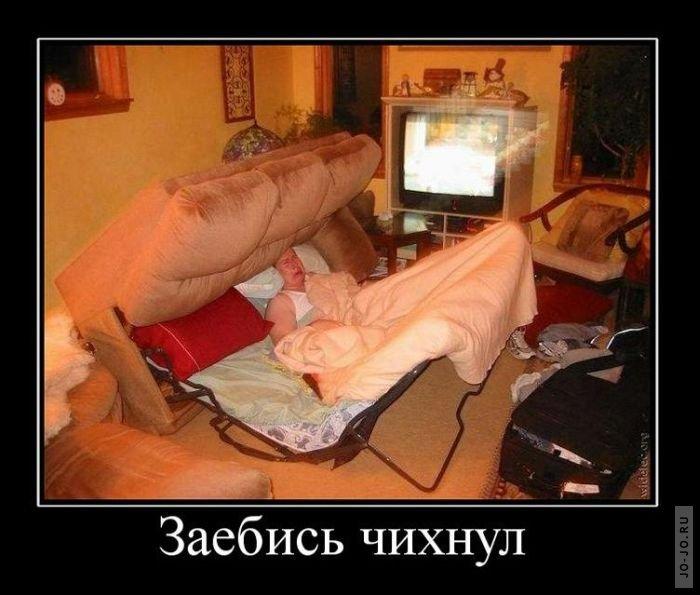 демотиваторы сайт интернет магазин