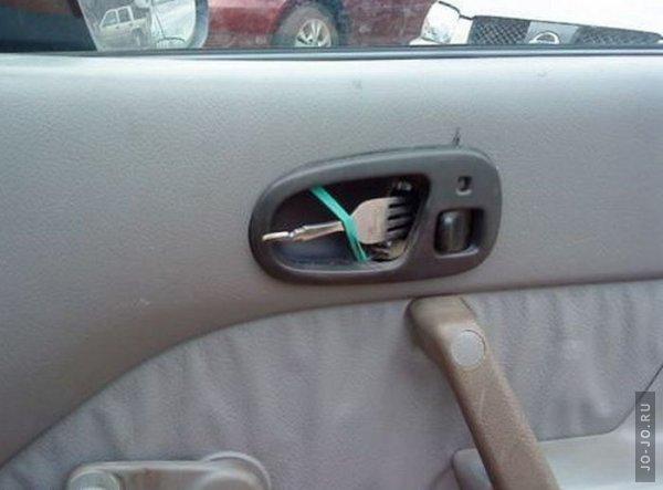 Ремонт машины своими руками