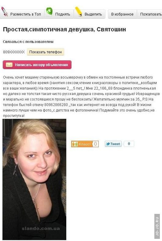 eroticheskiy-massazh-prostati-i-minet-peterburg