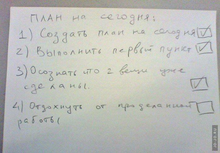 @дневники - Ледяная круговерть