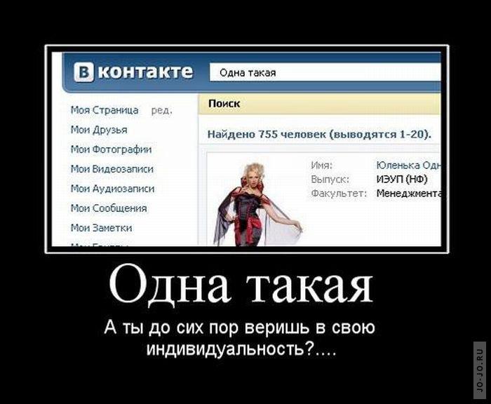 бесплатные проститутки иркутска