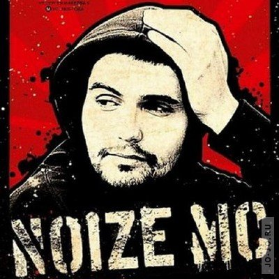 Noize MC - Remixes (2011)