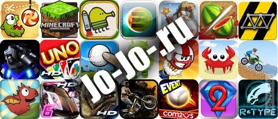 http://jo-jo.ru/uploads/posts/2011-10/1319748615_sr6u6.jpg