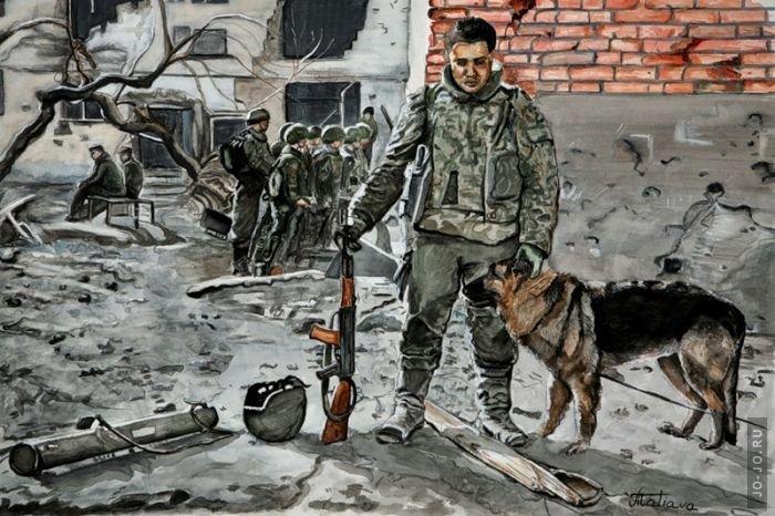 Нарисованная война