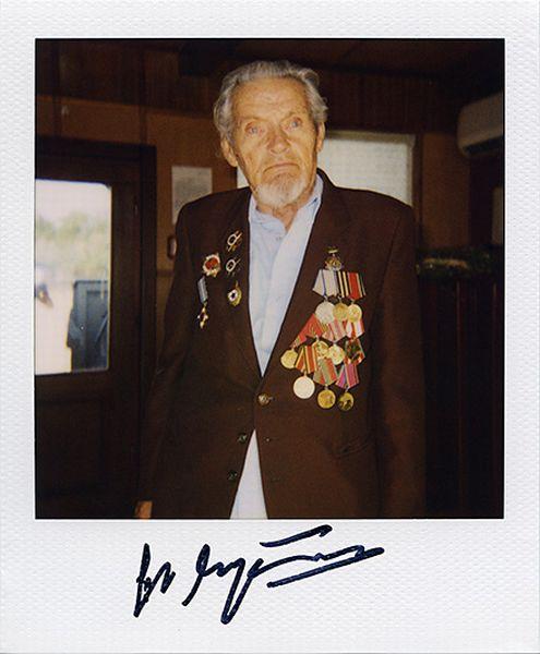 фото ветеранов великой отечественной войны с фамилией