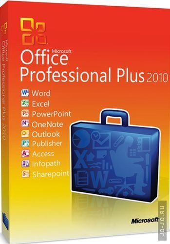 Microsoft Office 2010 Pro Service Pack 1 Repack by KDFX 1.0 (RUS)