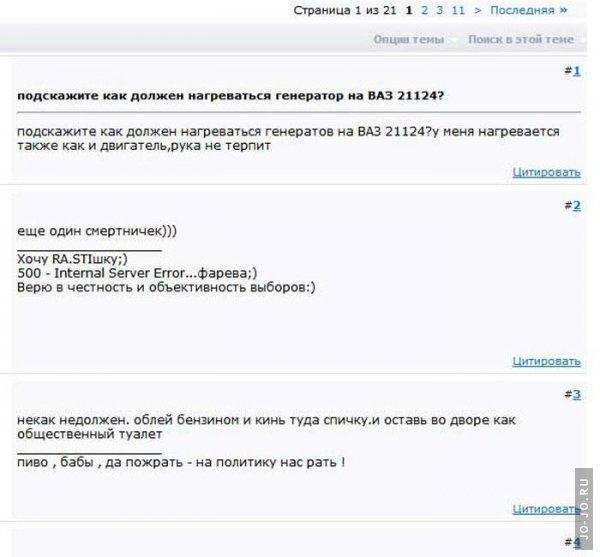 ���������� � �������� - ������ �� ������ � �������� �� AVITO.ru