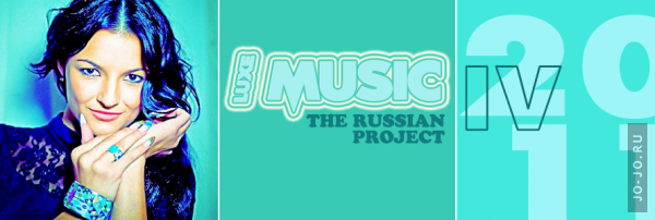 LUXEmusic – The Russian Project IV