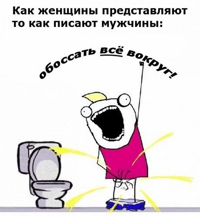 К мужчинам. Поднимаете ли Вы крышку у унитаза в общественных туале…