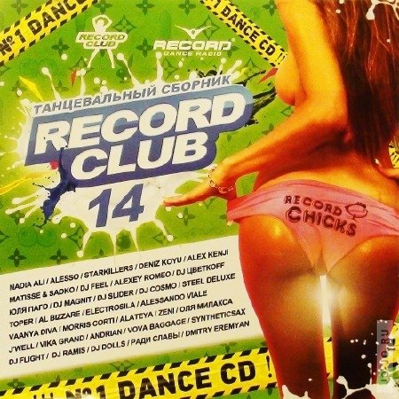 Record Club Vol.14 (2011)