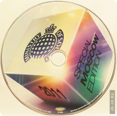 Ministry Of Sound: Clubbers Guide 2011 Special Moscow Edition