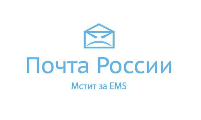 Re: Почта России, Дамы и Господа.