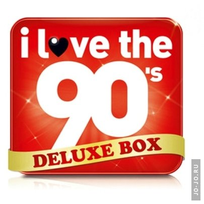 5 Years I Love The 90s (Anniversary Edition) 5CD