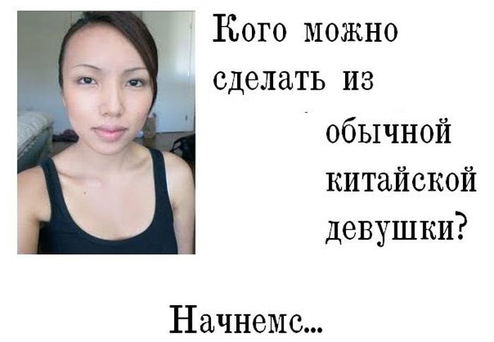 Фото. Подделываем знаменитостей! 10 апреля 2012 Комментариев 22