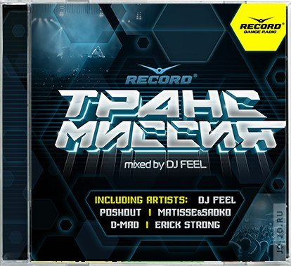 Record Trancemission vol.1 (Mixed by DJ Feel)