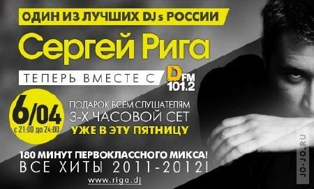 Sergey Riga - Efir on DFM (06-04-2012)