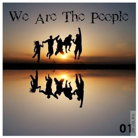 We Are The People: House & Lounge