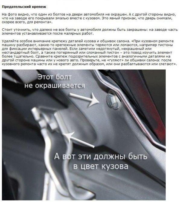 1334825705_auto_05.jpg